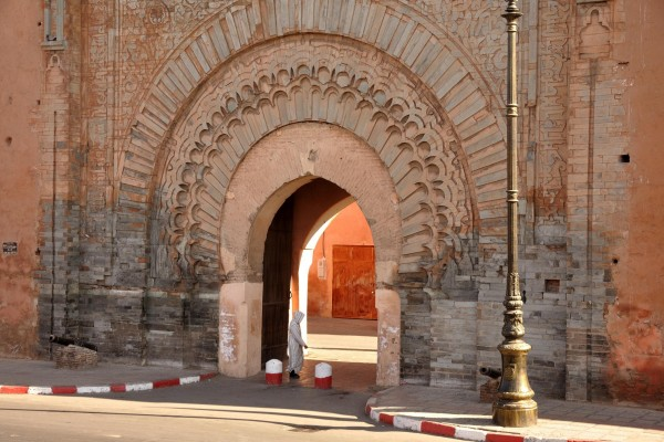 Arjaan hotel by Rotana in Marrakech - by DMC Morocco